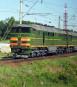 железнодорожная экспертиза