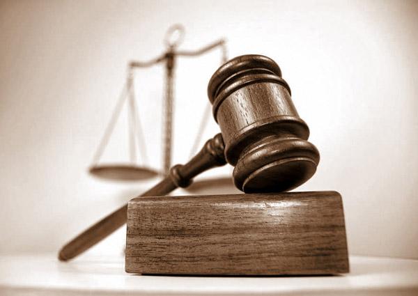 Юридическая компания RSAIN &PARTNERS